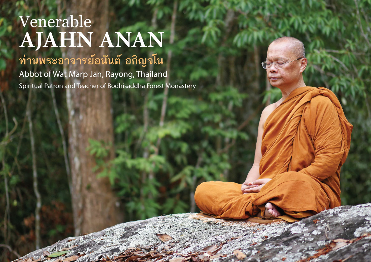 Dana Meal Offering with Ven. Ajahn Anan